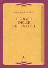 damiano-elogio-differenze