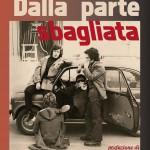 mortara-copertina_27112017_bassa_solo-prima