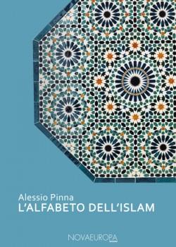 alfabeto-islam-2-600x849